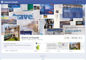 Η σελίδα της Ελληνικής Πρεσβείας στον Καναδά, στο Facebook.