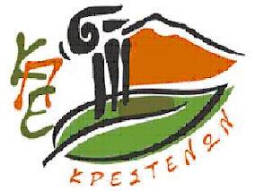 Κέντρο Περιβαλλοντικής Εκπαίδευσης Κρεστένων.