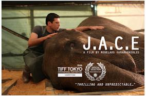Η ταινία «J.A.C.E.» του Μενέλαου Καραμαγγιώλη θα προβληθεί στο Διεθνές Φεστιβάλ Κινηματογράφου του Τορόντο.