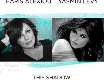 """ΧΑΡΙΣ ΑΛΕΞΙΟΥ & YASMIN LEVY """"THIS SHADOW"""""""