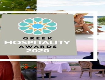 GREEK HOSPITALITY AWARDS 2020